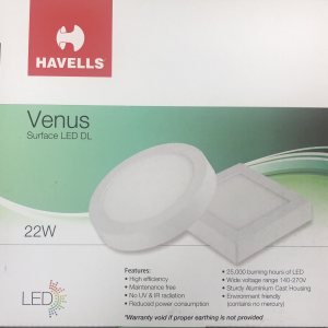 HAVELLS LED DOWN LIGHT SLIM REC. ROUNDWARM WHITE 22WATTS