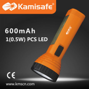 Kamisafe Emergency Torch